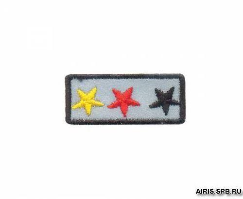 AD1396SV Термоаппликация 'Три звезды', 1,5*3,5 см, Hobby&Pro
