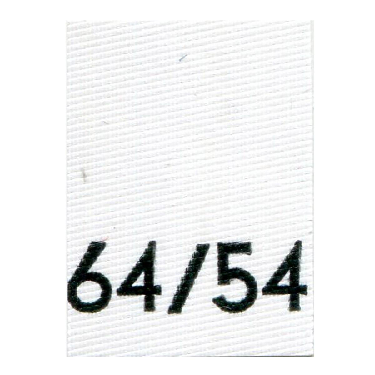 Этикетка 15*20мм. MN 1цв. (размеры в ассортименте) 100шт.