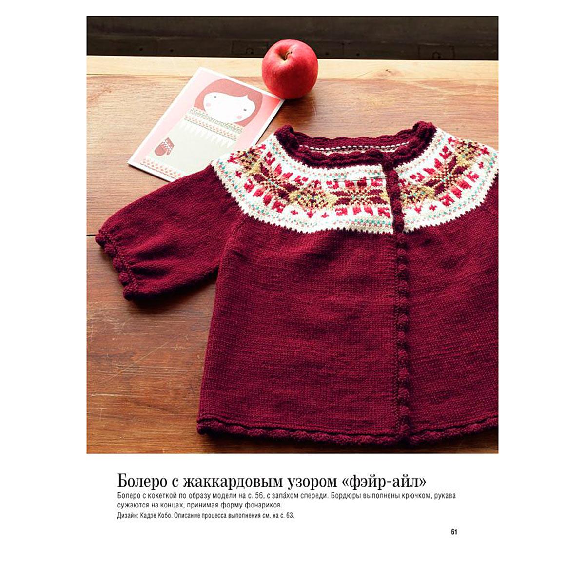 Японские свитеры, пуловеры и кардиганы без швов.