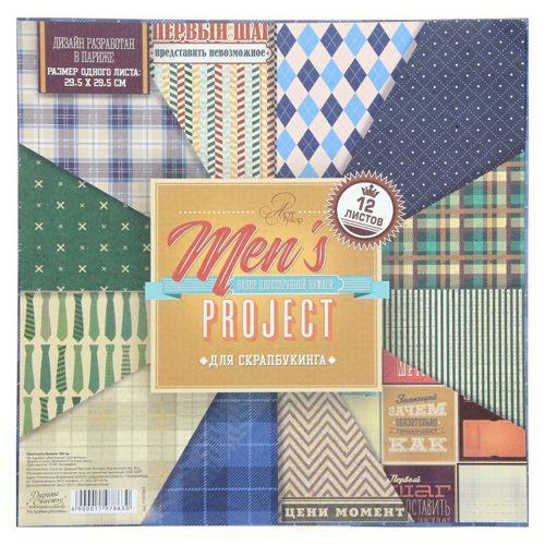 1197863 Набор бумаги для скрапбукинга 'Men's project' 12 листов 29,5 х 29,5 см 180гр/м