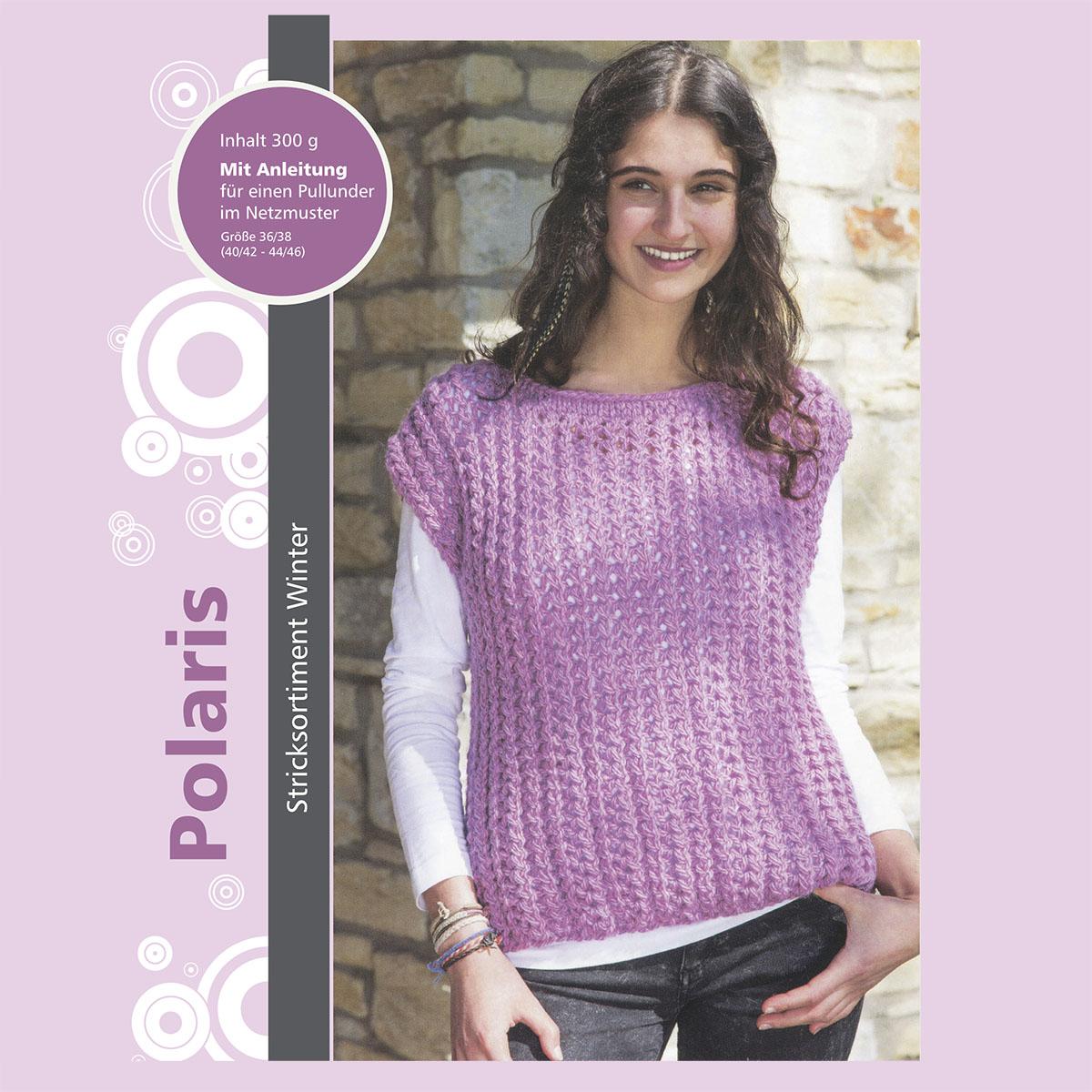 Набор для вязания жилета 'Polaris' 6*50гр 6*54м (65% полиакрил, 30% шерсть, 5% альпака)