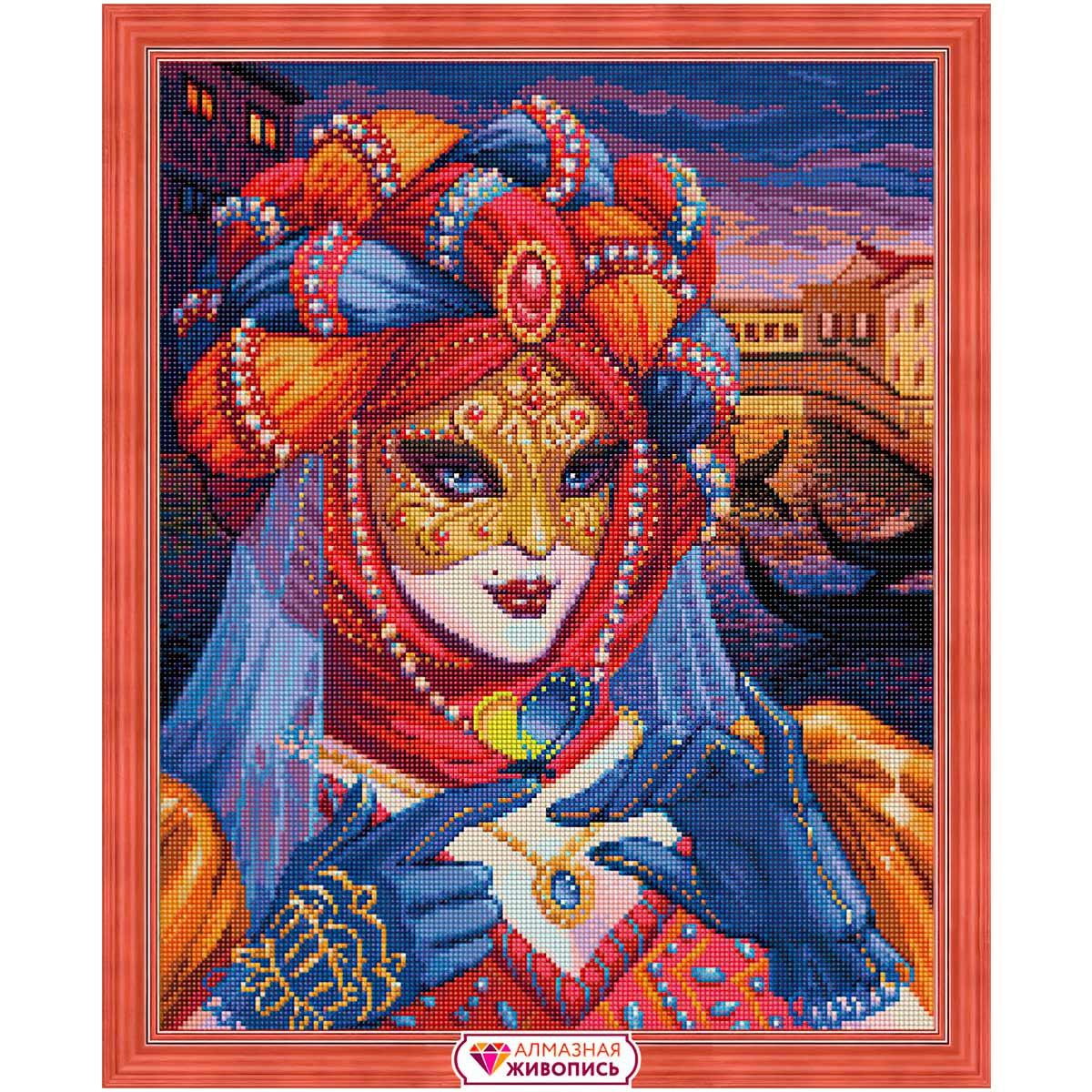 АЖ-1586 Картина стразами 'Венецианская дама' 40х50 см