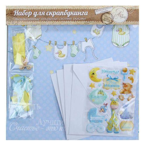 1029873 Набор для создания открыток 'Наш малыш'