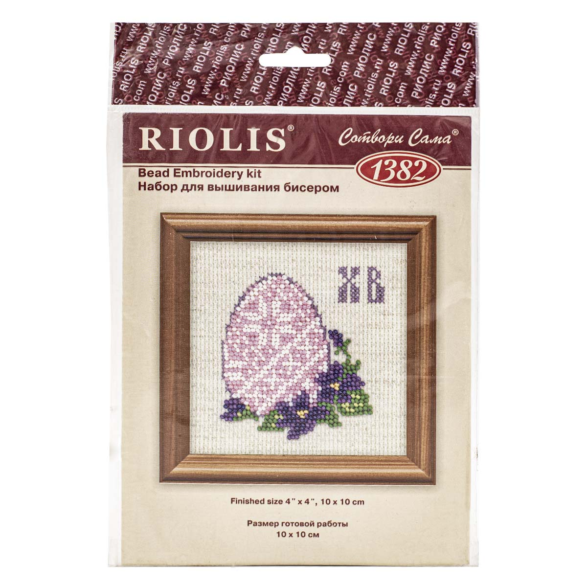 1382 Набор для вышивания бисером Riolis 'Пасхальное яйцо', 10*10 см