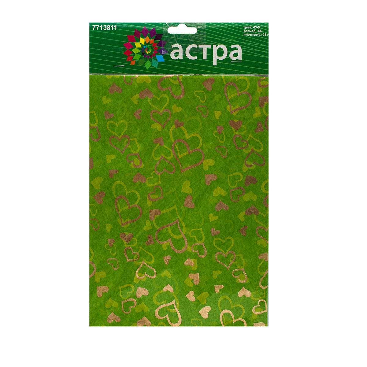 Декоративный нетканный материал для упаковки, рукоделия, флористики A4, 25 гр., 10шт. GN52-30