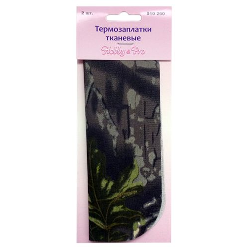 Термозаплатки тканевые, 2 шт. 810260, Hobby&Pro