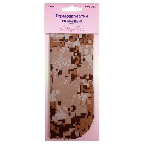 Термозаплатки тканевые, 2 шт. 810263, Hobby&Pro