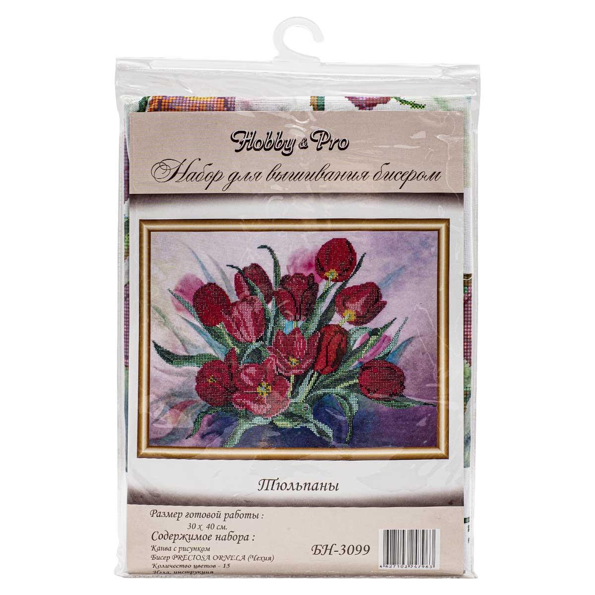 """Набор для вышивания бисером БН-3099 """"Тюльпаны"""", 40х30 см, Hobby&Pro"""