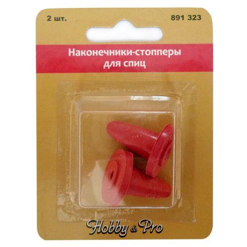 891323 Наконечники-стопперы для спиц, упак./2 шт., Hobby&Pro