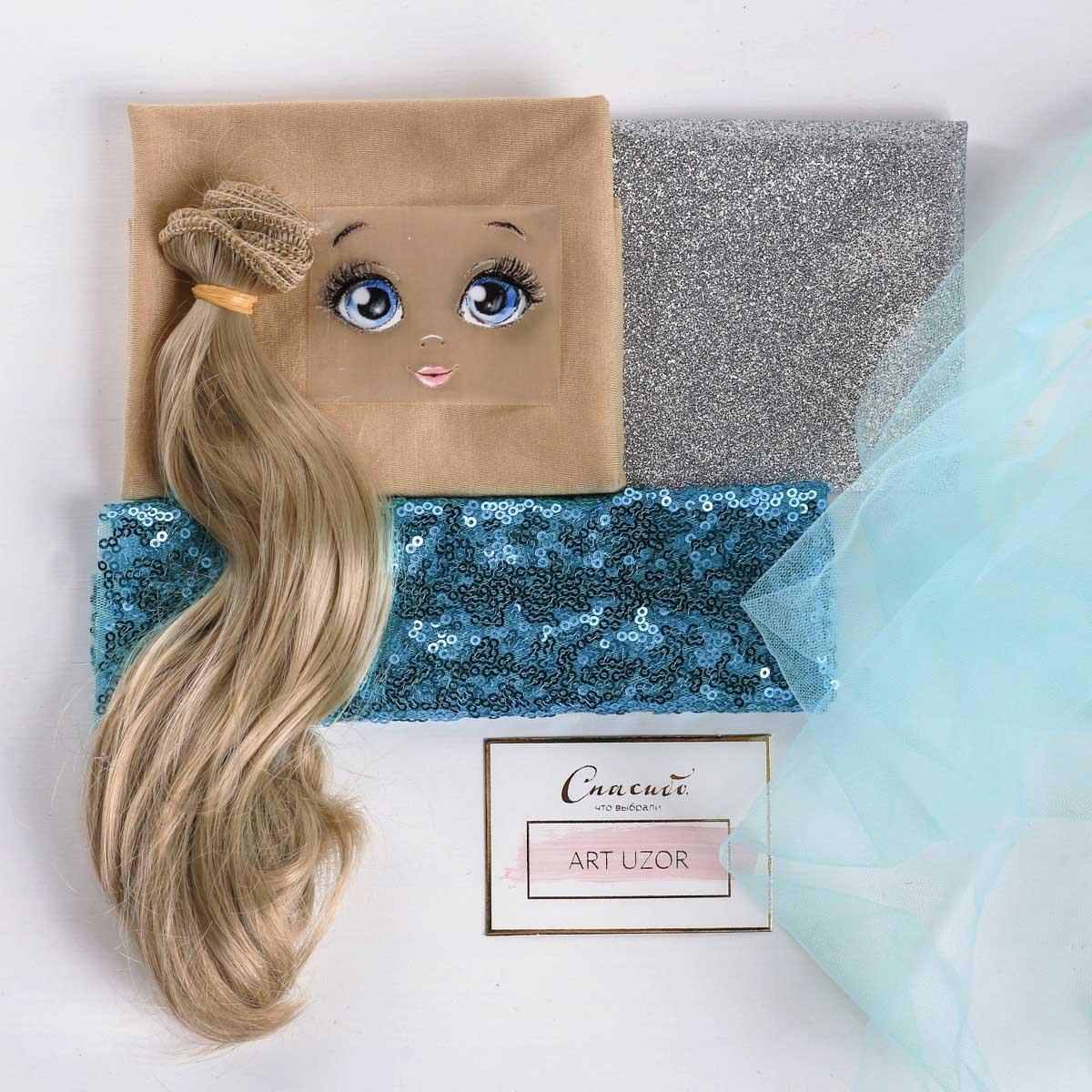 3548681 Интерьерная кукла 'Флер', набор для шитья, 18 * 22.5 * 3 см