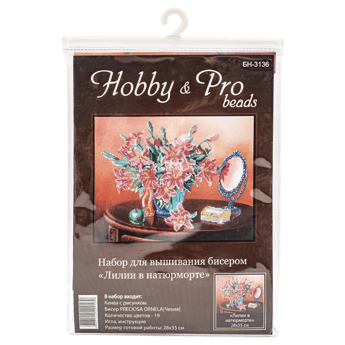 """Набор для вышивания бисером БН-3136 """"Лилии в натюрморте"""", Hobby&Pro"""