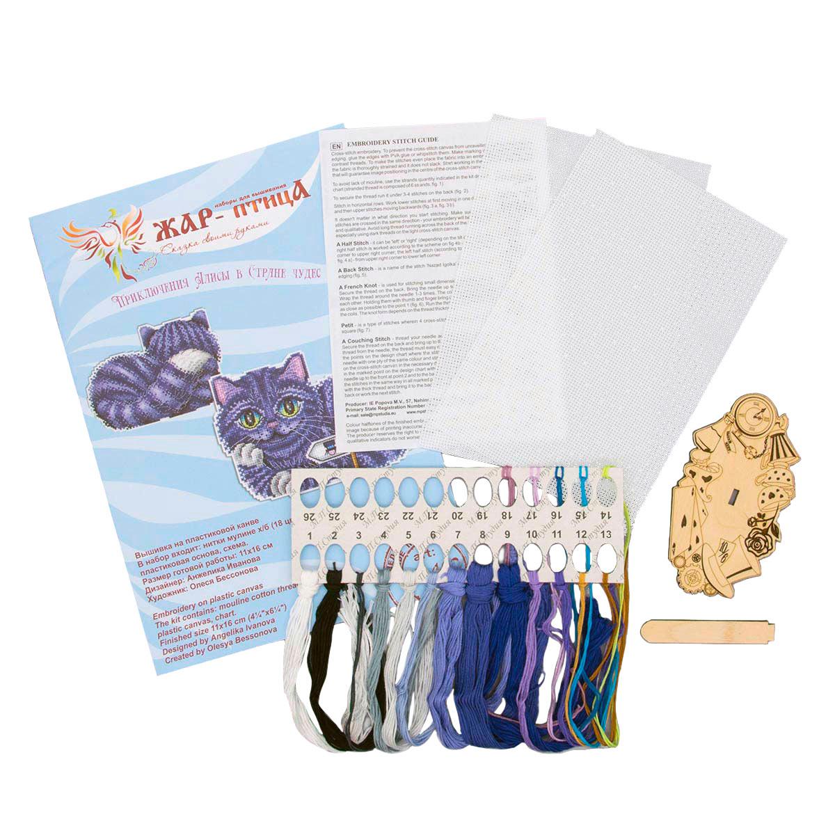 Набор для вышивания на пластиковой канве 'Чеширский кот' с подставкой, МП Студия