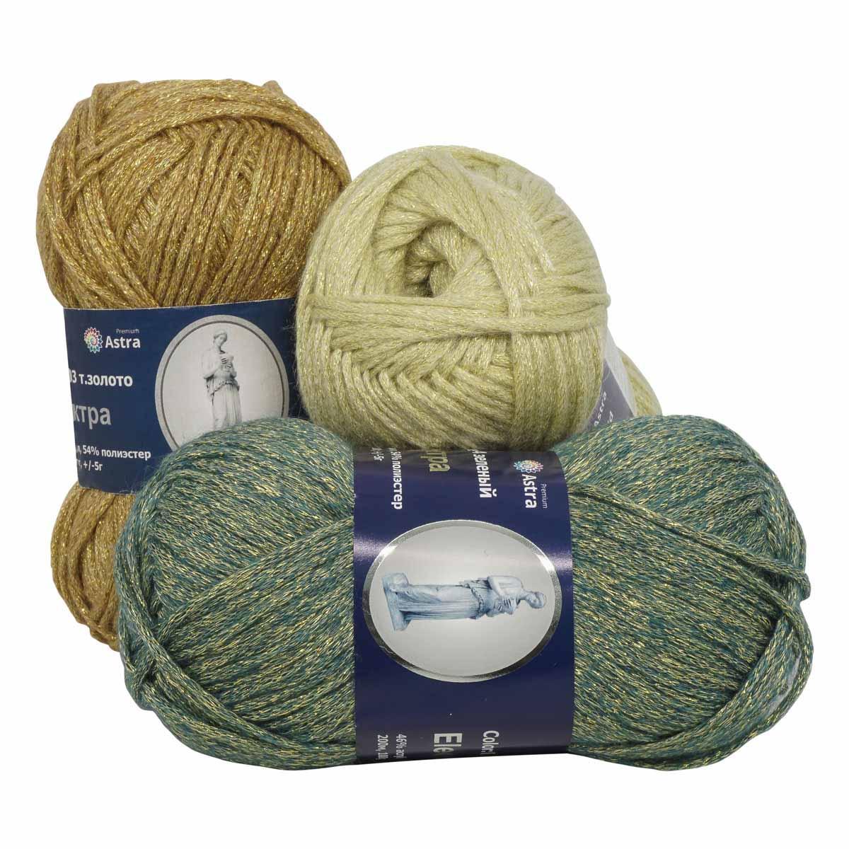 Пряжа с люрексом Astra Premium 'Электра' 100г 200м (46% акрил, 54% полиэстер)