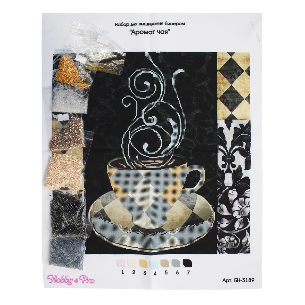 """Набор для вышивания бисером БН-3189 """"Аромат чая"""", 36х36 см, Hobby&Pro"""