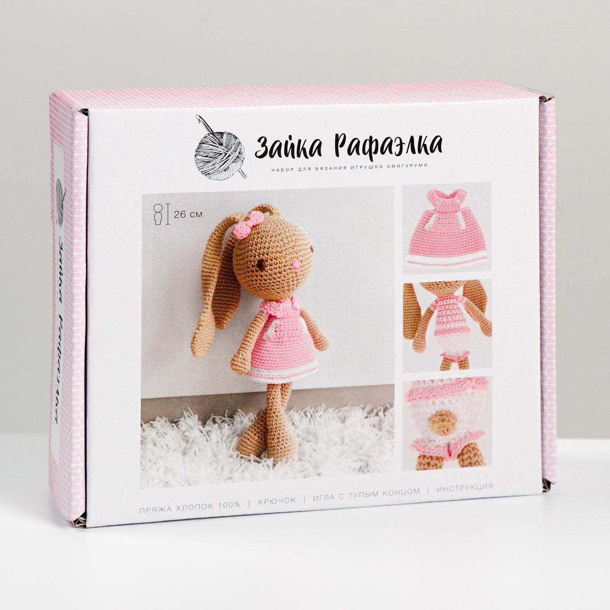 1657304 Мягкая игрушка 'Зайка Рафаэлка', набор для вязания, 12 см*4 см*10 см