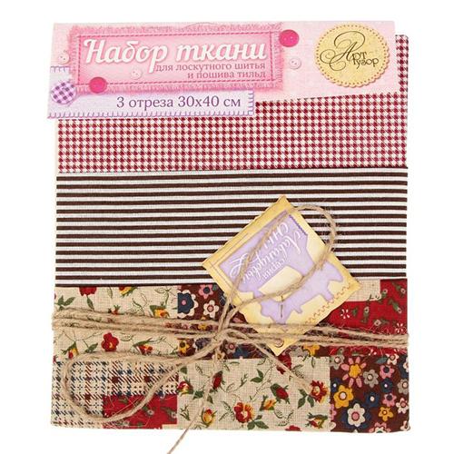 1301134 Набор ткани для пэчворка «Лоскутный», 30 х 40 см упак*3 шт