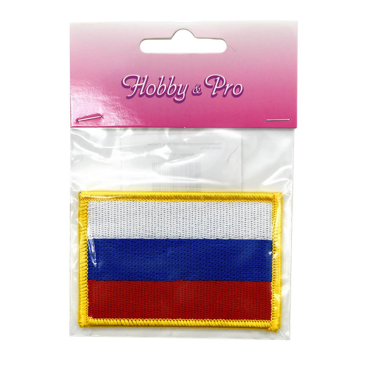 "Термоаппликация AD1007 ""Флаг России"", Hobby&Pro"