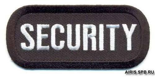 Термоаппликация AD1011 SECURITY (охрана) Hobby&Pro