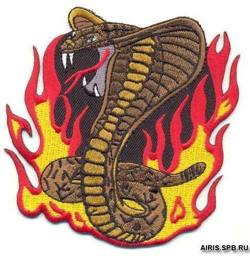 Термоаппликация AD1020 Кобра в огне Hobby&Pro