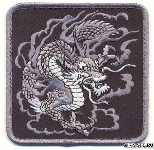 AD1021 Термоаппликация 'Дракон', 10*10 см, Hobby&Pro