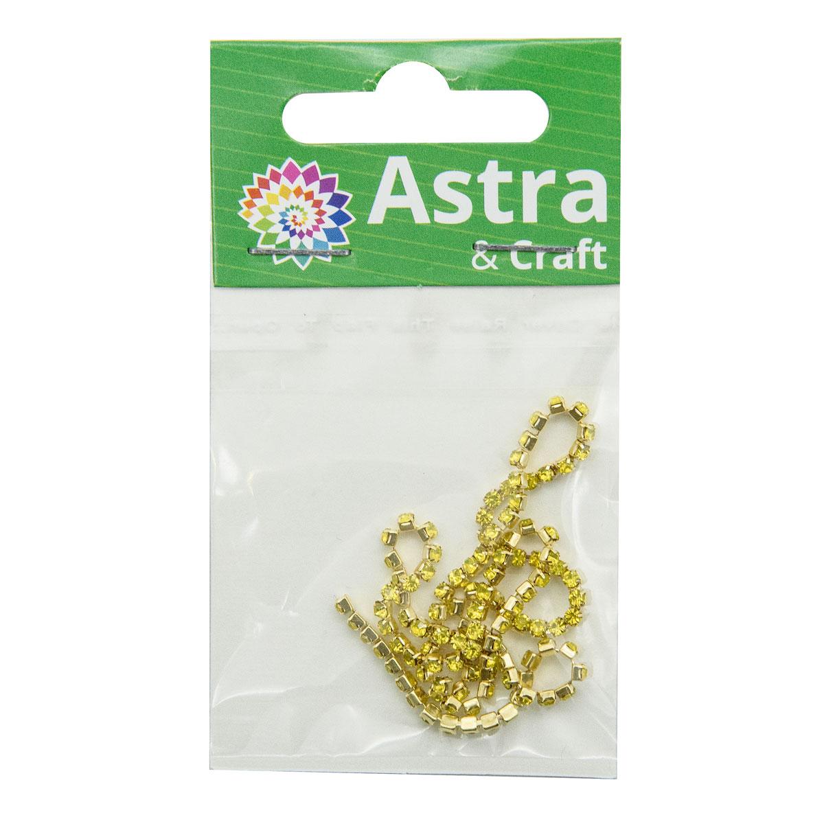 ЦС008ЗЦ2 Стразовые цепочки (золото), цвет: желтый, размер 2 мм, 30 см/упак.