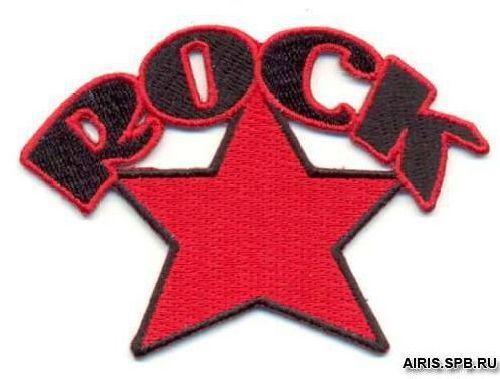 AD1062 Термоаппликация Rock, 6*9 см, Hobby&Pro