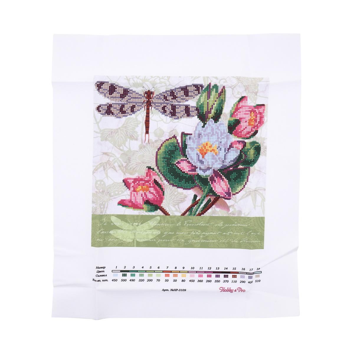 """Схема для вышивания бисером НР-3109 """"Кувшинки и стрекоза"""", 42х48 см, Hobby&Pro"""
